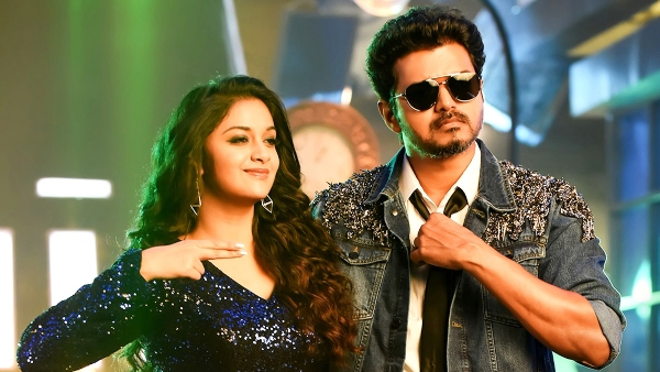Thalapathy Vijay To Romance Keerthy Suresh In Vamshi Paidipally Project: Reports