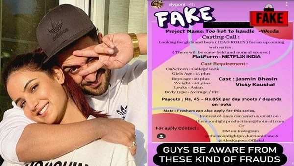 Aly Goni Busts FAKE Casting Call