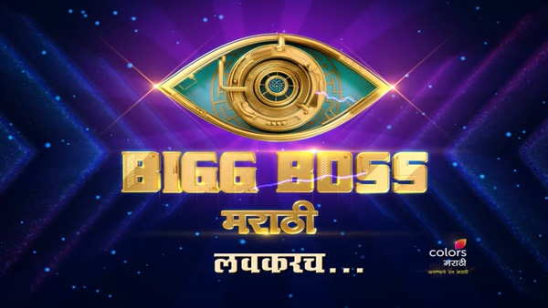 Bigg Boss Marathi 3 To Be Launched Soon; Mahesh Manjrekar Is Very Excited For The Upcoming Season