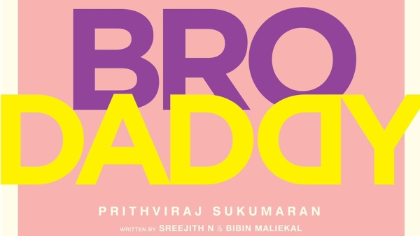 Bro Daddy: Here Is An Update On The Mohanlal-Prithviraj Sukumaran Project