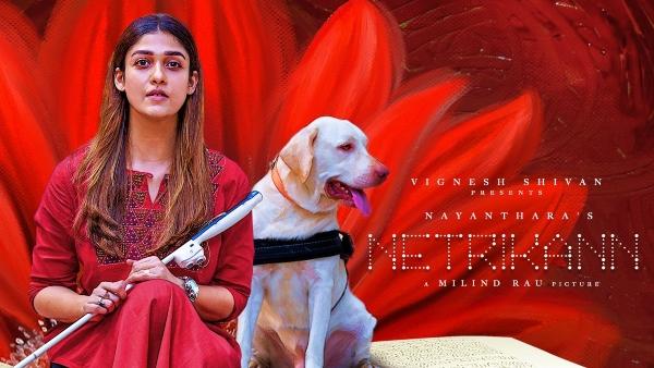 Nayanthara S Netrikann To Stream On Disney Hotstar