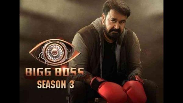 बिग बॉस मलयालम 3 ग्रैंड फिनाले में देरी?  यहाँ हम क्या जानते हैं!