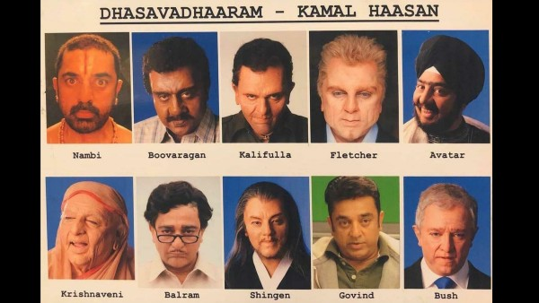 Dasavatharam Completes 13 Years: Kamal Haasan Recalls The Film's Making And Unforgettable Moments