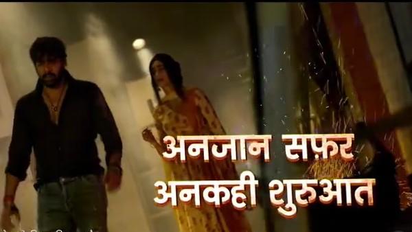 Kumkum Bhagya LEAP: NEW Promo Shows Abhi Shattered