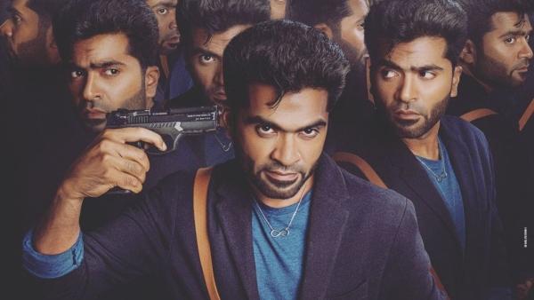 Maanaadu: The Silambarasan Starrer To Hit The Theatres On Ayudha Pooja 2021?