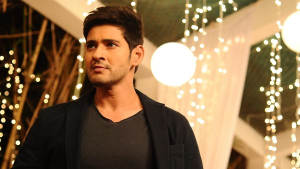 Mahesh Babu To Be Part Of A Multi-Starrer With THIS Legendary Actor?