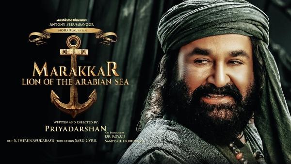 Mohanlal's Marakkar Arabikadalinte Simham To Be Exclusively Screened On All Screens In Kerala!