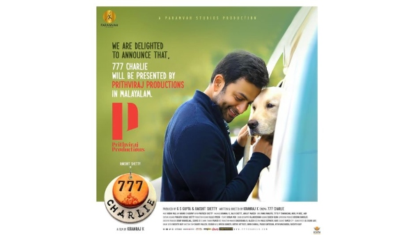 Prithviraj Sukumaran To Present Rakshit Shetty's 777 Charlie In Malayalam!