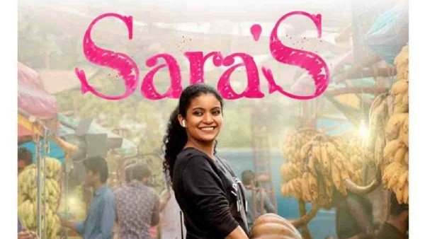 Sara's: Anna Ben's Film Gets A Release Date; To Premiere On Amazon Prime Video