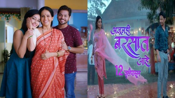 Shrimantaa Gharchi Sunn To Go Off-Air In July; To Be Replaced By Ajunahi Barsat Aahe