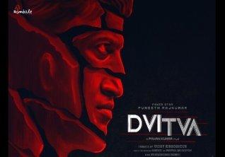 Puneeth Rajkumar S Dvitva Announced Power Star To Associate With Pawan Kumar For The Psychological