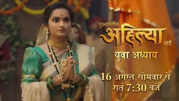 Aetashaa To Play Grown-Up Ahilyabai Holkar In Hindi Show