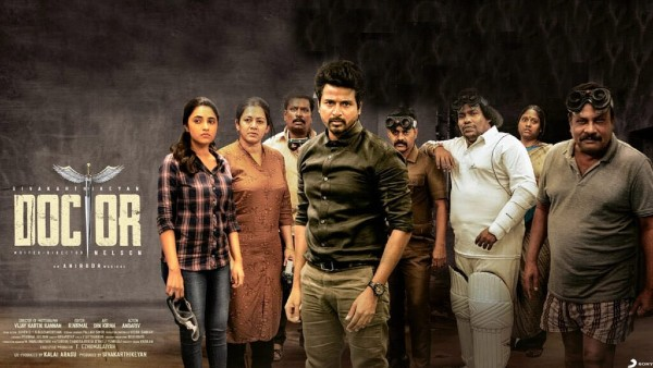 Doctor Release: Double Treat For Sivakarthikeyan Fans?