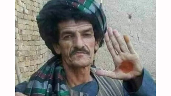 Afghan Comedian Nazar Mohammad Murdered In Cold Blood In Kandahar: Report