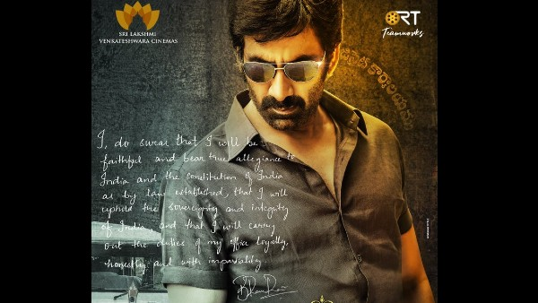 RT 68 Is Now Ramarao On Duty; Mass Maharaja Ravi Teja Is Back With A Bang!