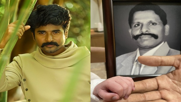 Sivakarthikeyan Blessed With A Baby Boy; Kollywood Actor Remembers His Late Father In Emotional Post
