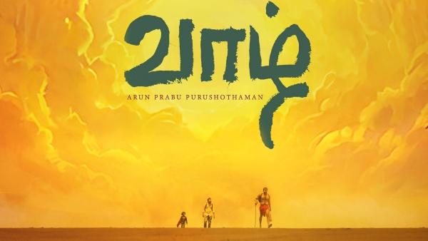 Vaazhl Twitter Review: Did The Sivakarthikeyan-Arun Prabhu Purushothaman Project Impress Twitterati?
