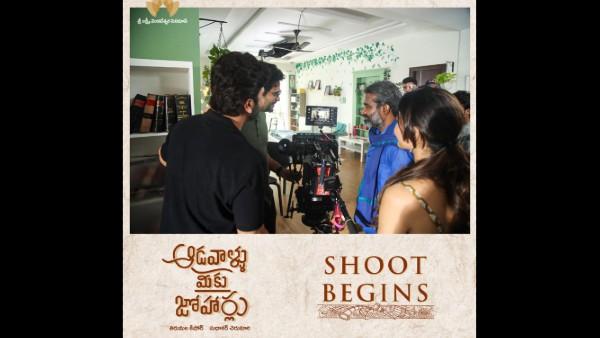अदावल्लु मीकू जोहरलु: रश्मिका मंदाना-शरवानंद स्टारर की शूटिंग शुरू