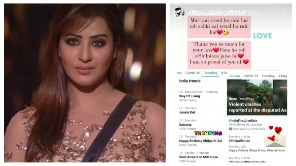 Fans Trend Actress Shilpa Shinde On Her Mother's Birthday