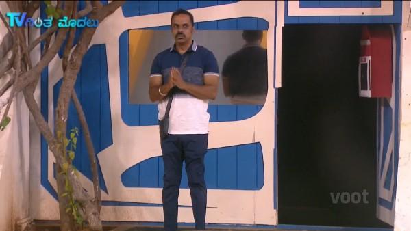 BB Kannada 8: Chakravarthy Chandrachud Gets Eliminated