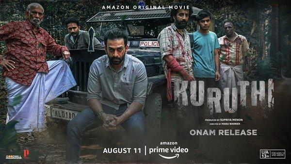 Kuruthi First Poster Out! Prithviraj Sukumaran Starrer To Release On August 11 On Onam