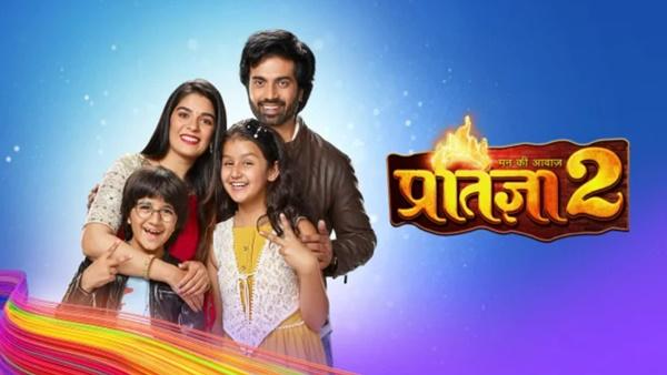 Mann Ki Awaaz Pratigya 2 To Go Off-Air Next Week Due To Poor TRP Ratings: Report