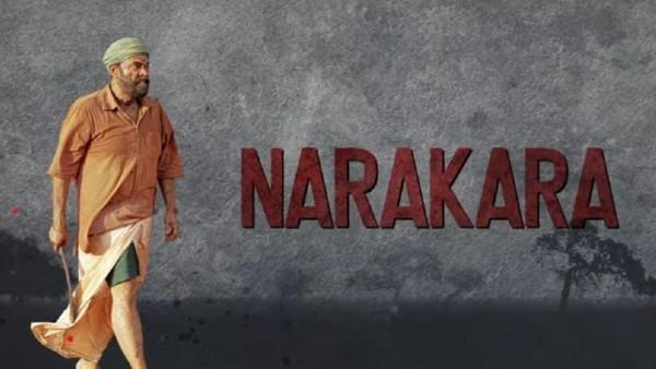 Narappa: Lyrical Video Of Narakara Song Is Out!