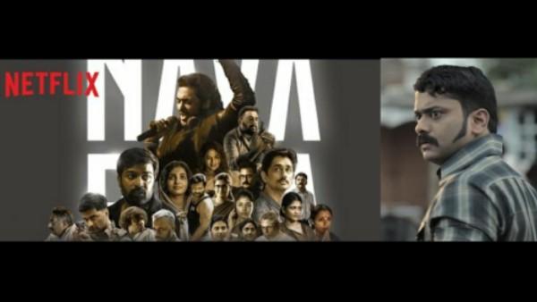 Navarasa Trailer Out: Netizens Ask 'Who Is Manikuttan?'