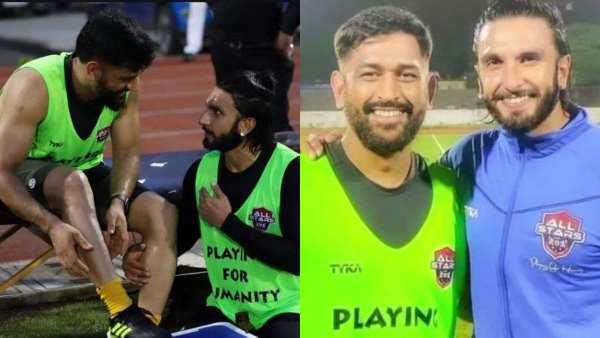 Ranveer Singh, Mahendra Singh Dhoni's Photos From Friendly Football Match Go Viral