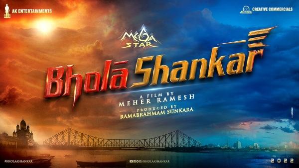 Chiranjeevi's Next Is Bhola Shankar; Mahesh Babu Reveals The Title Of The Project!