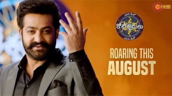 Evaru Meelo Koteeswarulu's New Promo Out, Jr NTR's Show To Commence From August!