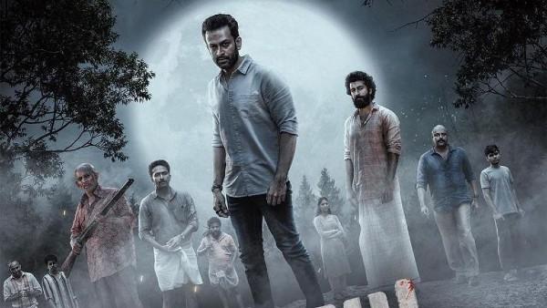 Kuruthi Trailer To Be Out Tomorrow, Prithviraj Sukumaran Shares A Brand New Poster!