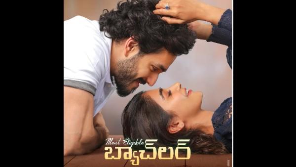Most Eligible Bachelor Release: Akhil Akkineni-Pooja Hegde's Romantic Drama To Hit Cinemas On THIS Date!