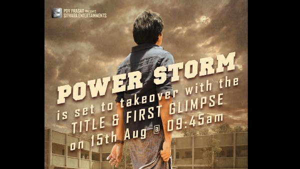 Power Storm On August 15, Title And First Glimpse Of Pawan Kalyan's Film To Be Out On Independence Day!