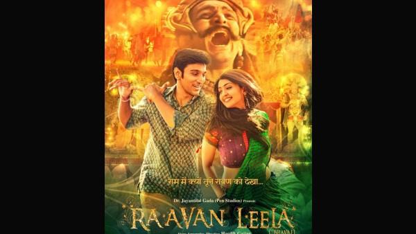 Pratik Gandhi's Bollywood Debut Film Raavan Leela (Bhavai) To Hit The Big Screens On October 1