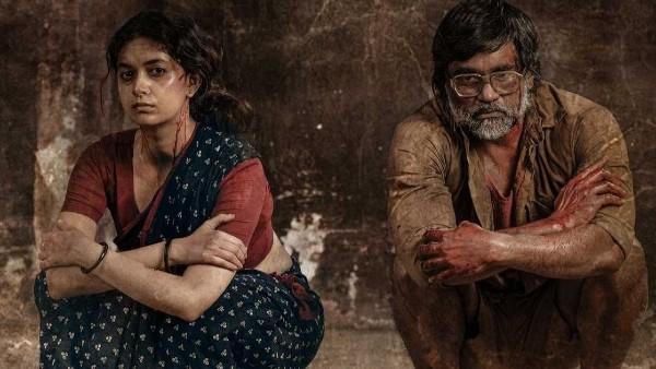 Watch Saani Kaayidham Movie (2021) Online on Amazon Prime Video