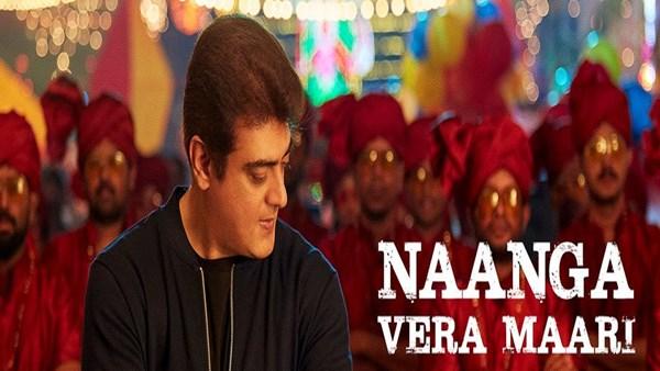 Valimai First Single Naanga Vera Maari To Be Out At 10:45 PM
