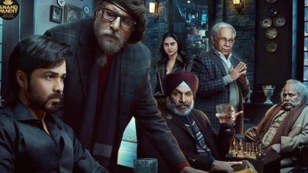 Amitabh Bachchan-Emraan Hashmi's Chehre To Release In Cinemas On August 27