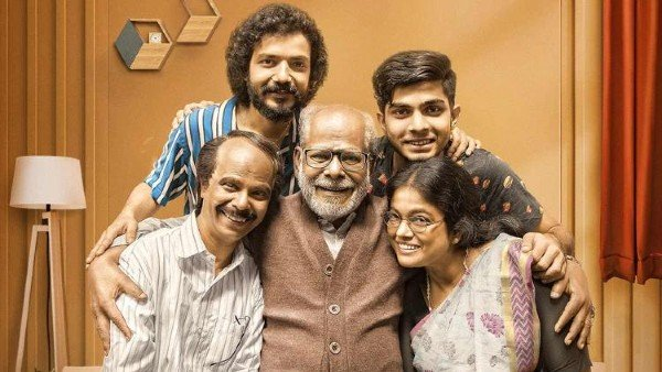 Home: 5 Reasons Why The Trailer Got Us Excited!
