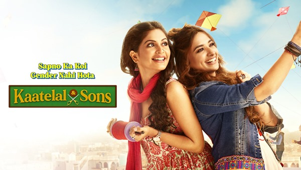 EXCLUSIVE! Kaatelal & Sons To Go Off-Air Soon
