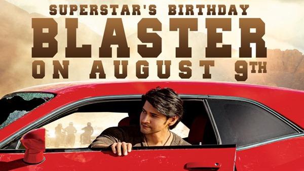 Sarkaru Vaari Paata's Teaser To Be Out On Mahesh Babu's Birthday!