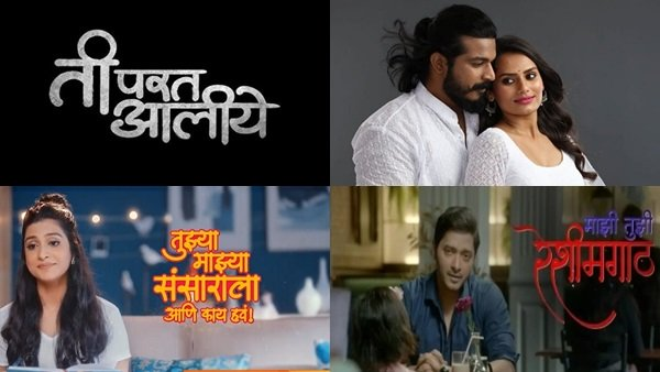 Zee Marathi Shows' Time Slots Changed!