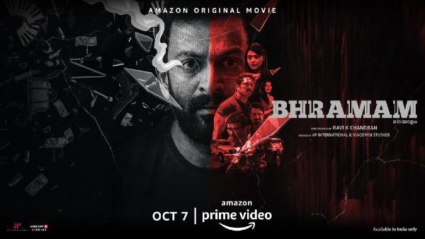 Bhramam Teaser Out: Prithviraj Promises A Nail-Biting Crime Thriller