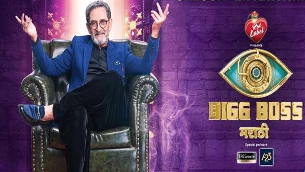 Bigg Boss Marathi 3 Confirmed Contestants List
