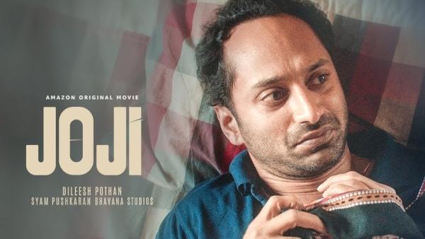 Fahadh Faasil's Joji Bags The Best International Film Award At SIFF 2021