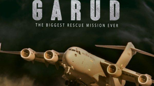 Gaurd: Ajay Kapoor & Subhash Kale Announce Film Based On Afghanistan Rescue Crisis