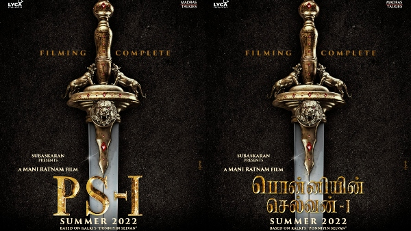 Ponniyin Selvan Part 1 Shoot Is Completed: Meet The Team!