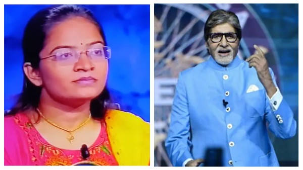 KBC 13: The Rs 40,000 Question That Stumped Sandhya