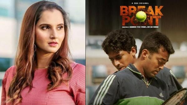 Break Point: Sania Mirza Shares Her Insights On Leander Paes-Mahesh Bhupathi's Partnership