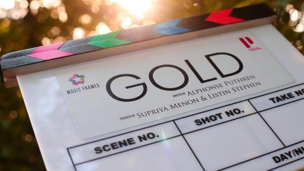 Prithviraj Sukumaran-Alphonse Puthren's Gold Starts Rolling, See Pics